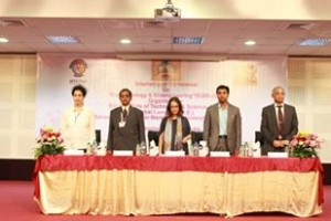 Inauguration of International conference at Dubai 1